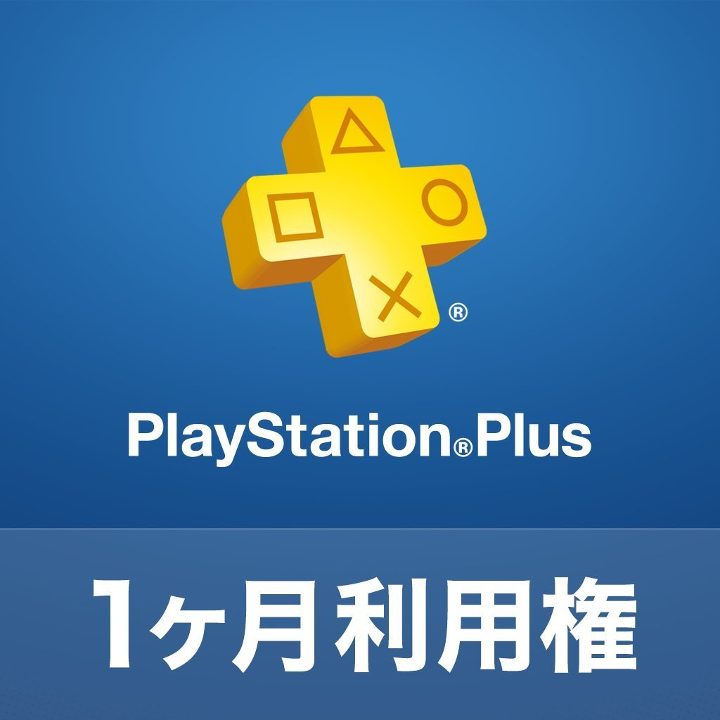 Instant Delivery Itunes Japan Psn Gift Cards Codes Playstation Network Card 50 Digital Code Plus 2 Mobage Mobacoin