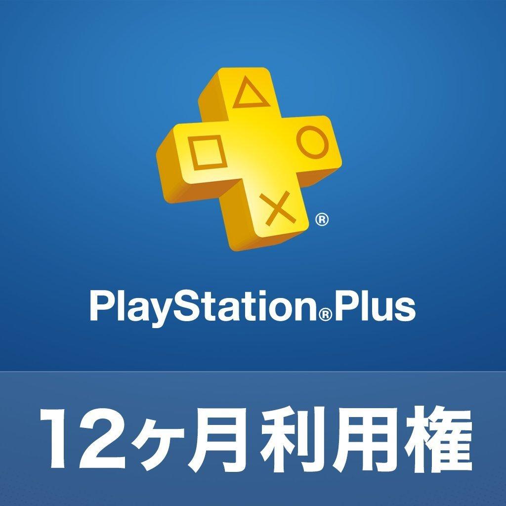 playstation plus 12 month membership japan. Black Bedroom Furniture Sets. Home Design Ideas