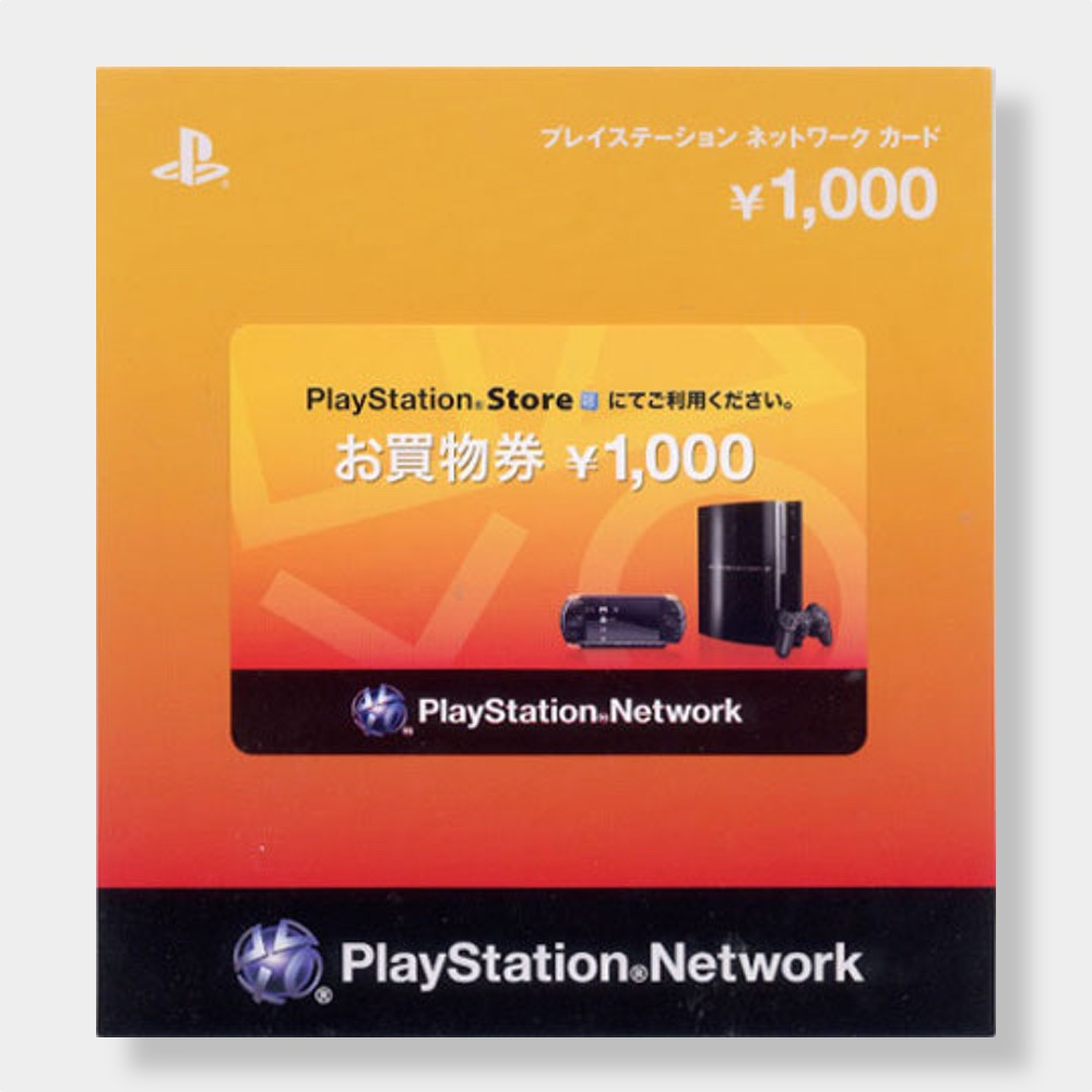 playstation network card 1000 jpy japan codes. Black Bedroom Furniture Sets. Home Design Ideas