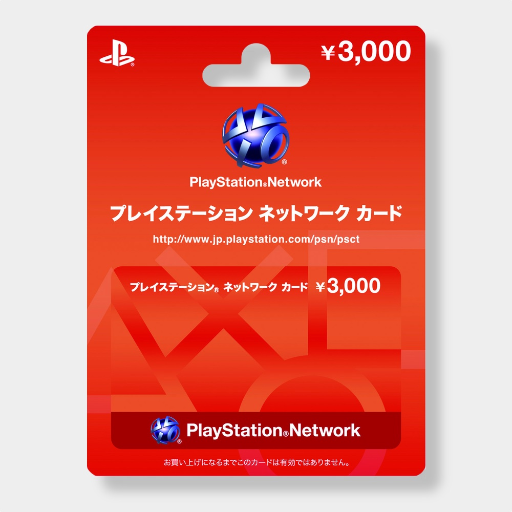 Instant Delivery Itunes Japan Psn Gift Cards Japan Codes