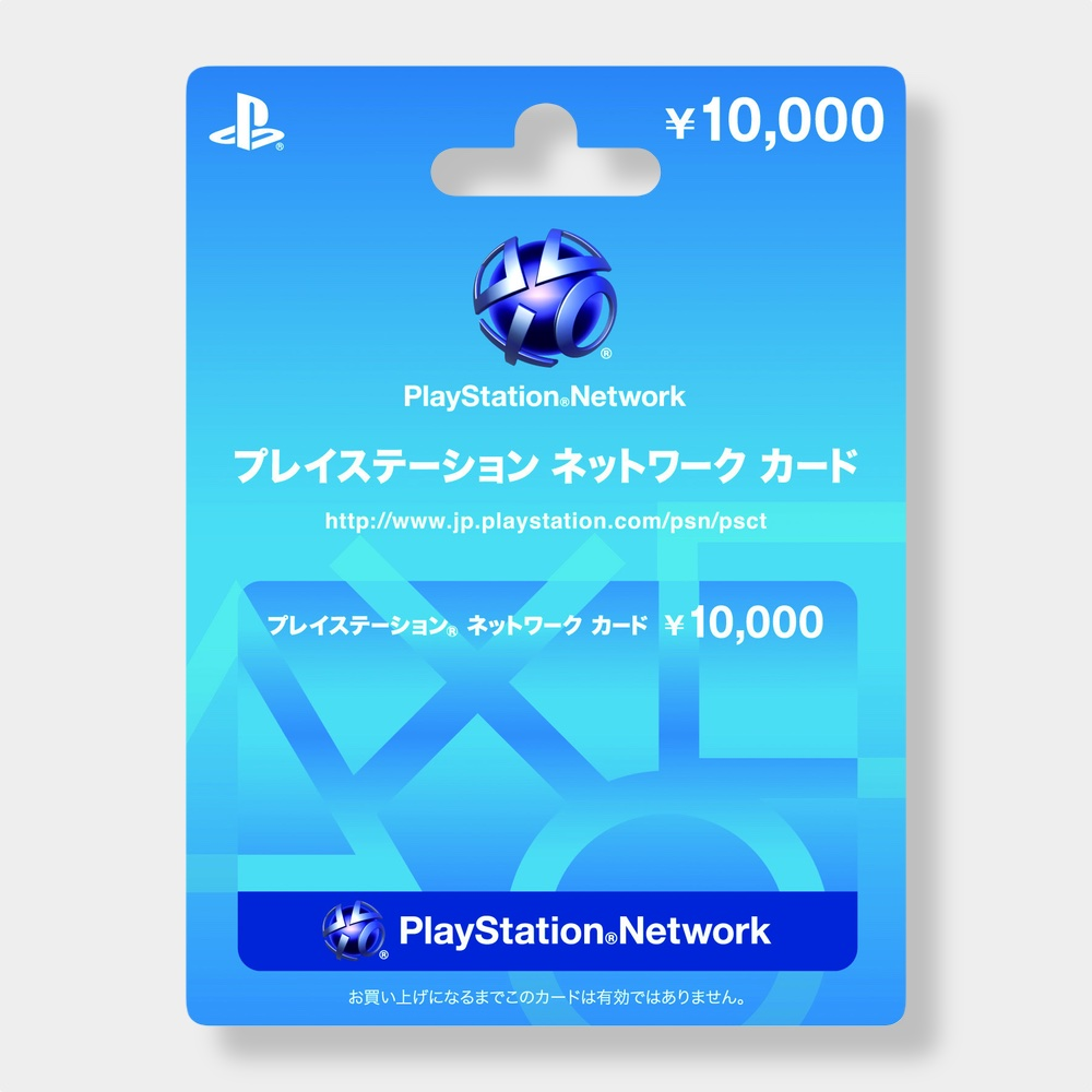 playstation network card 10000 jpy japan codes. Black Bedroom Furniture Sets. Home Design Ideas
