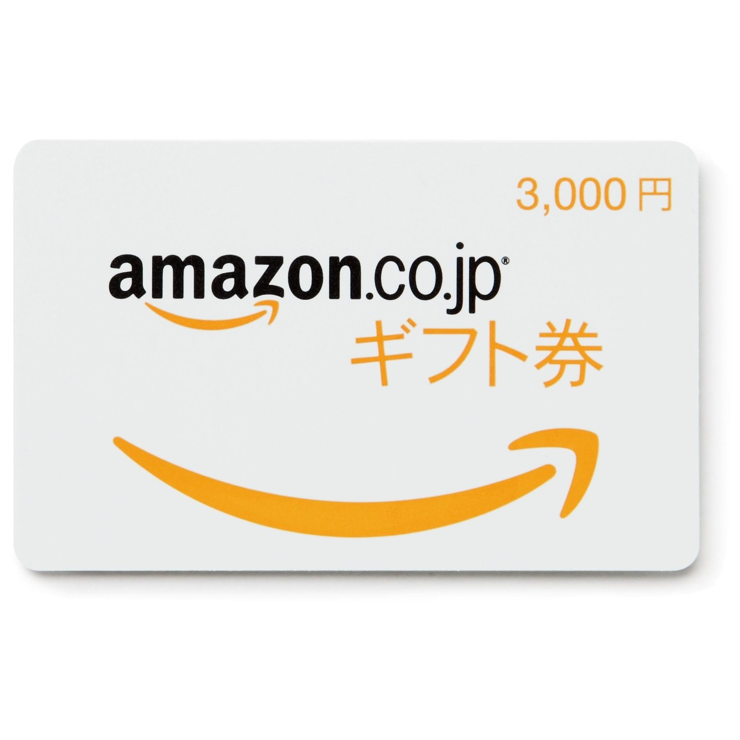 Amazon gift card 3000 jpy japan codes amazon gift card 3000 jpy negle Gallery