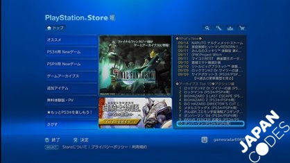 How to create a Japanese PSN account on a PS3