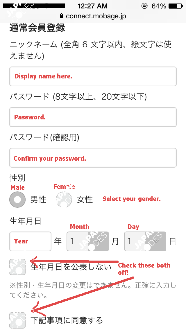 how to create japanese switch account